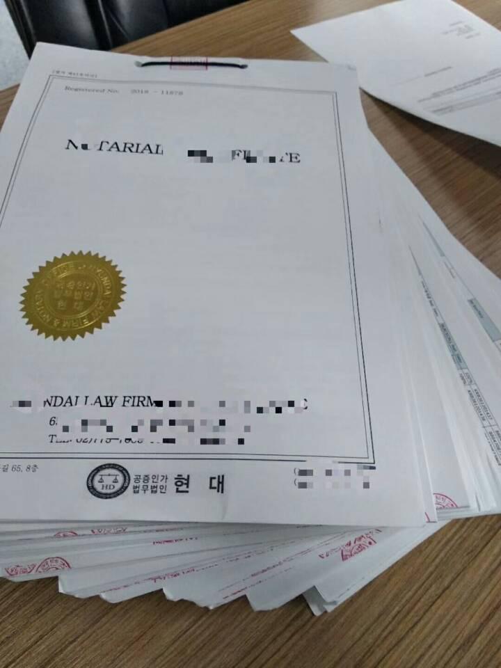 北京青岛代办中国驻韩国使馆认证及海牙apostille认证