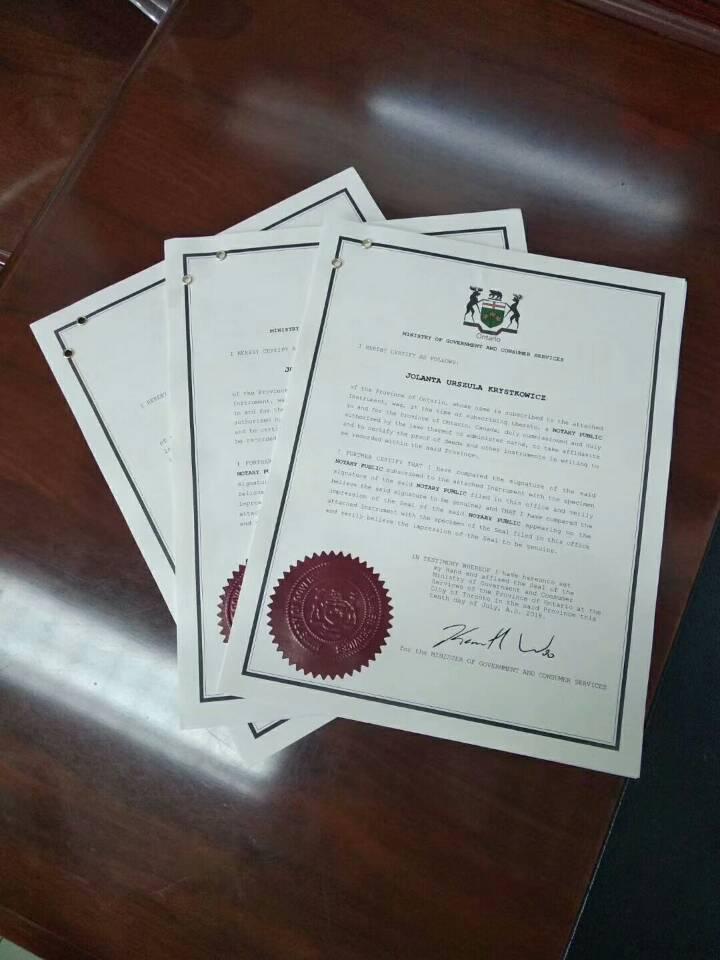 上海代办美国宝宝落户所需出生证公证与使馆认证